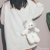 卡通可愛小熊包包女2021新款潮毛絨玩偶鍊條包韓國INS側背斜背包 貝芙莉