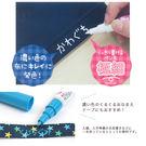 【杰妞】日本製 KAWAGUCHI 衣物 布料簽字筆 不暈染