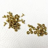 10組-純黃銅/銅質 4色【6*6mm 雙面固定釦 撞釘 鉚釘】 皮雕 皮革 手創 DIY