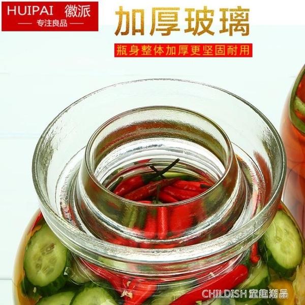 泡酒瓶 加厚密封雕花泡菜壇子玻璃透明醃菜罐鹹菜缸酸菜壇家用 童趣潮品