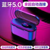 真無線藍芽耳機雙耳耳塞式運動隱形超小型單耳適用oppo入耳式不vivo小米魅衣櫥秘密