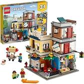 LEGO 樂高 創意系列 城市系列 寵物店和咖啡館 31097 積木玩具 女孩 男孩