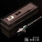 蘸水筆學生用藝術中國風漫畫復古筆架彩色墨水禮盒套裝水晶玻璃筆 優家小鋪