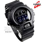 G-SHOCK DW-6900BB-1 CASIO卡西歐 潮流專屬黑色控 日線全黑系列休閒運動錶 男錶 DW-6900BB-1DR