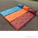 充氣床墊自動充氣墊戶外帳篷睡墊午休床墊單人加厚便攜防潮墊辦公室墊大宅女韓國館