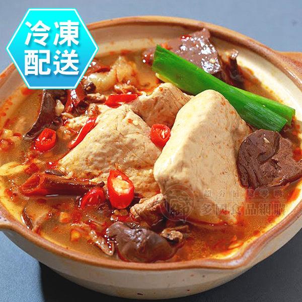 深坑麻辣臭豆腐 1050g 冷凍 [CO00446] 千御國際