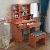 新品歐式梳妝臺臥室梳妝桌90cm簡約小戶型化妝桌經濟型化妝柜   初見居家