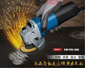 多功能家用磨光機手砂輪切割機手磨拋光打磨機電動工具 極客玩家  igo  220v
