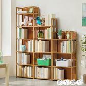 書櫃 簡易書架收納置物架簡約現代實木多層落地兒童桌上學生書櫃【全館9折】