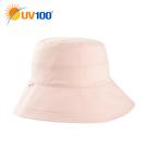 UV100 防曬 抗UV-印花馬尾漁夫帽-雙面戴