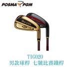 POSMA PGM 男士高爾夫 7號鐵桿 專業比賽桿 黑色 TIG020BLK