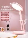 檯燈 LED小臺燈護眼書桌學生用宿舍學習專用可充電插電兩用折疊便攜式 晶彩 99免運