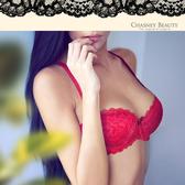 Chasney Beauty-夏奇拉B-D蕾絲內衣(紅)