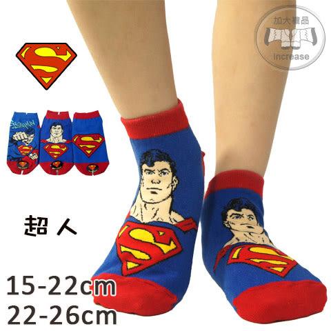 短襪 直版襪 超人款 台灣製 唐企