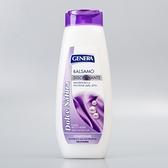 義大利【潔妮娜】潤髮乳(維生素B5&絲蛋白)500ml保存期限:2023.01