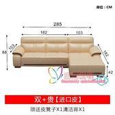 皮沙發 皮質沙發頭層皮質質現代簡約小戶型客廳家具套裝左右組合沙發整裝T