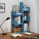 桌面收納書桌上學生書架簡易家用整理架子桌面置物架創意多層收納小型書柜YYS 【快速出貨】