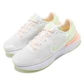 Nike 慢跑鞋 Wmns Legend React 3 白 黃 女鞋 避震 透氣 運動鞋 【ACS】 CK2562-100