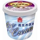 【免運冷凍宅配】義美桶裝冰淇淋-香芋500g*12桶【合迷雅好物超級商城】