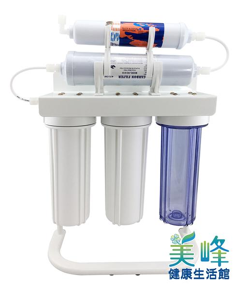 台灣烤漆腳架5道式淨水器適用飲水機.水族前置過濾通過NSF/SGS認證,含濾心配件2085元