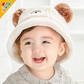 嬰兒帽子秋冬季嬰幼兒寶寶遮陽帽男女兒童漁夫帽可愛超萌韓版洋氣 蘇菲小店