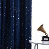 現代簡約遮光隔熱窗簾成品純色加厚定制客廳臥室飄窗防曬窗簾布料 免運滿499元88折秒殺