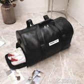旅行包 短途旅行包男女鞋位健身包圓筒包PU防水大容量行李包斜背包運動包 名創家居館DF
