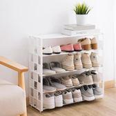多層無紡布鞋架創意多功能簡約組裝宿舍鞋柜 GY1588『美鞋公社』