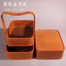 食盒提籃竹編籃子手提送餐三層拜拜用手工編織竹籃子古代祭祀食籃 【全館免運】