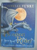 【書寶二手書T6/原文小說_ISC】Dragon Rider_Cornelia Funke