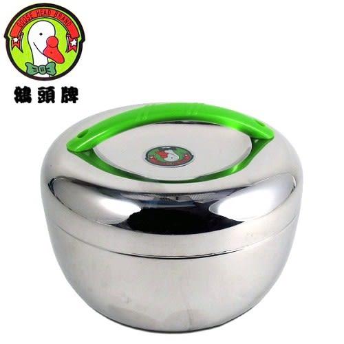 A04531  《鵝頭牌》日式養生保溫提鍋