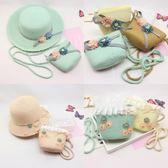 新款夏兒童草帽親子女童小挎包套裝女寶寶漁夫盆帽大檐遮陽  時尚潮流