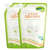 nac nac 酵素奶蔬慕斯補充組(2包)