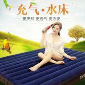 冰墊單人學生宿舍水席水床墊雙人多功能情趣床人充氣床制冷床 愛麗絲精品igo