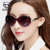 太陽鏡女潮人新款明星韓國網紅墨鏡圓臉偏光蛤蟆大臉個性眼睛  玩趣3C