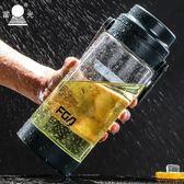 富光大容量塑料水杯子1000ML超大號戶外運動水壺便攜太空杯2000ML