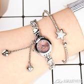 韓版簡約時尚潮流手錶女小巧手鍊水鑽可愛女錶休閒大氣軟妹石英錶  潮流前線