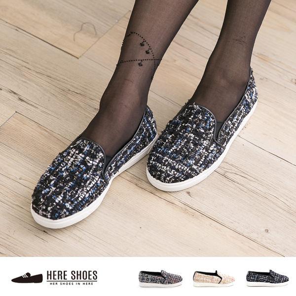 [Here Shoes]3色 混色休閒百搭款 厚底懶人鞋 鬆糕鞋 寬口鬆緊 ◆MIT台灣製─AA308