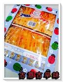古意古早味 麵茶粉 盒當抽抽樂 懷舊零食 抽當 抽組 台灣童玩