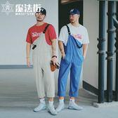 日系男裝18新款復古寬鬆工裝口袋八分褲休閒背帶連體褲 魔法街