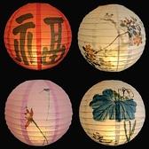 古風紙燈燈籠裝飾中秋日式掛飾紅燈籠道具中國風手提花燈漢服拍照 怦然心動