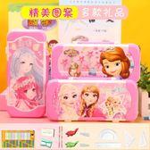 兒童文具盒女韓國創意可愛小學生用1-3年級幼兒園公主三層鉛筆盒【七夕特惠72折】