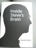 【書寶二手書T2/原文小說_JNJ】Inside Steve s Brain_Kahney