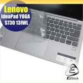 【Ezstick】Lenovo YOGA S730 13 IWL 奈米銀抗菌TPU 鍵盤保護膜 鍵盤膜