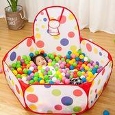 海洋球池折疊兒童玩具池投籃球池沙池圍欄寶寶嬰海洋球帳篷游戲屋【狂歡萬聖節】