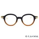 NATIVE SONS 眼鏡 Lansky (漸層棕-金) 日本手工 圓框 近視眼鏡 久必大眼鏡