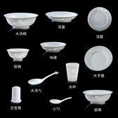 白瓷廚房玲瓏餐具陶瓷勺長柄小湯勺【熊貓本】