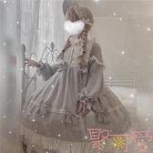 洛麗塔lolita 珍珠娃娃op優雅蝴蝶結長袖洋裝連身裙【聚可愛】