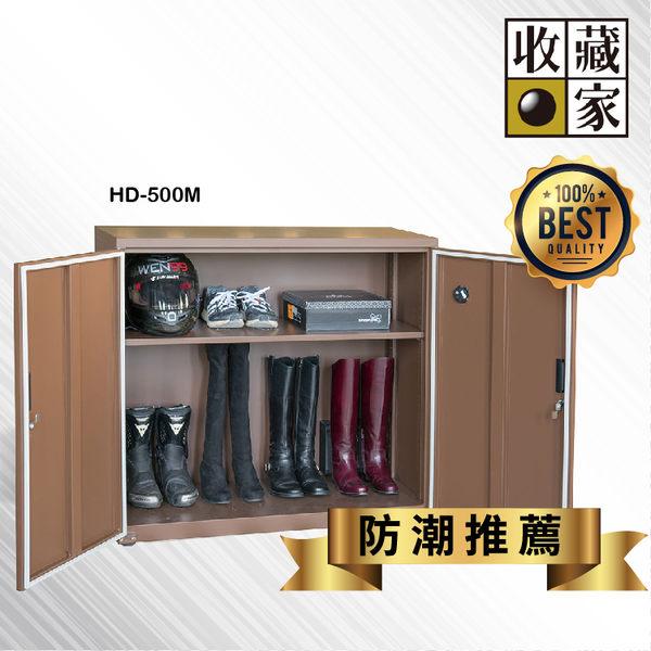 收納防潮【收藏家】  425公升 大型平衡全自動除濕電子防潮箱 HD-500M (居家/單眼專用/防潮盒)