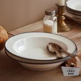 盤子菜盤家用餐盤北歐牛排盤西餐盤陶瓷盤子早餐盤湯盤【小柠檬3C】